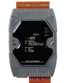 Kentix Digitales I/O Erweiterungs-Modul