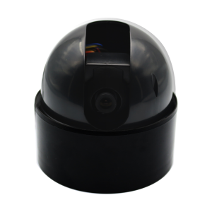 AKCP PTDC Security Camera